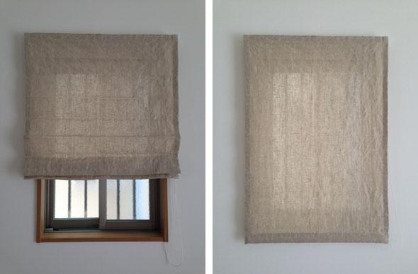 curtain06.jpg
