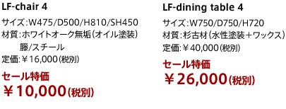 g_item24.jpg