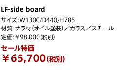 g_item31.jpg