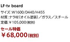 g_item32.jpg