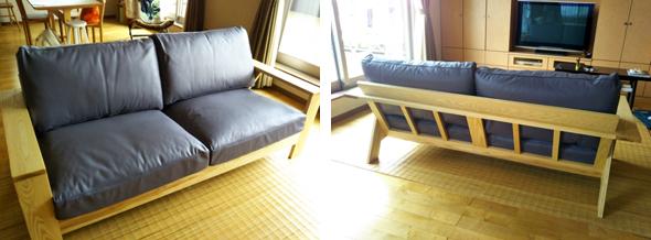 sofa-oak.jpg