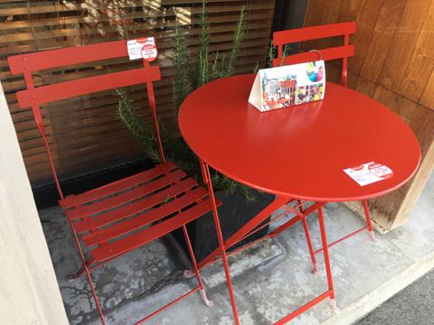 gardentablechair.jpg
