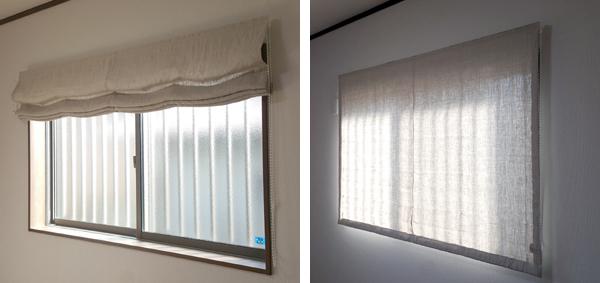curtainF6.jpg
