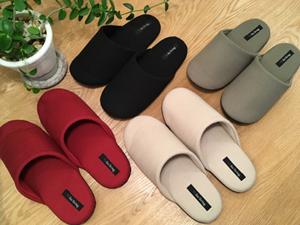 slippers04.jpg