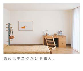 kaitashi1.jpg