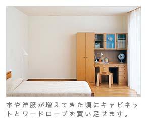 kaitashi2.jpg