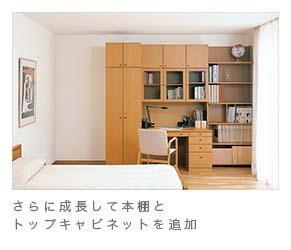 kaitashi3.jpg