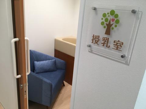 clinic01.jpg