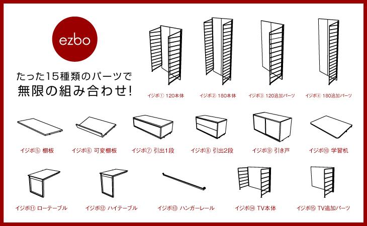 ezbo-kumitate2.jpg