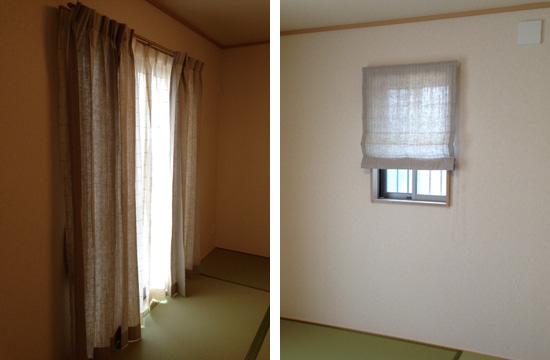 curtain10.jpg