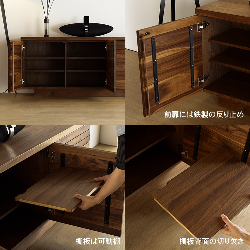 livingboard02.jpg