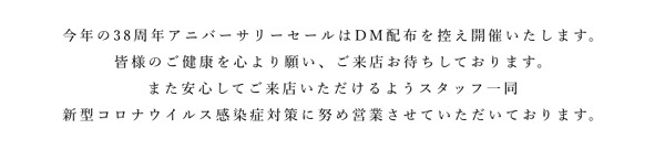 covid_message1.jpg