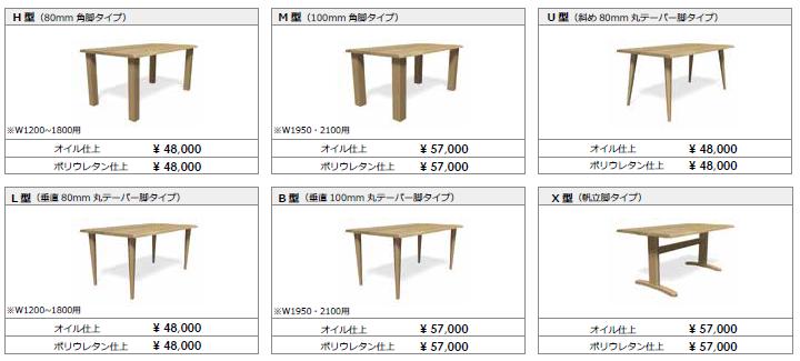 ordertable-oak-leg.png