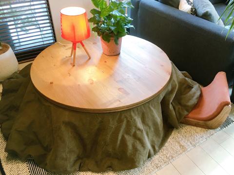 kotatsu00.jpg