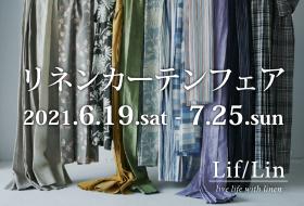 news_linen210619.png